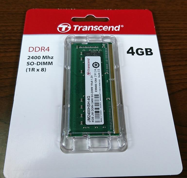 DDR4 メモリ 4G