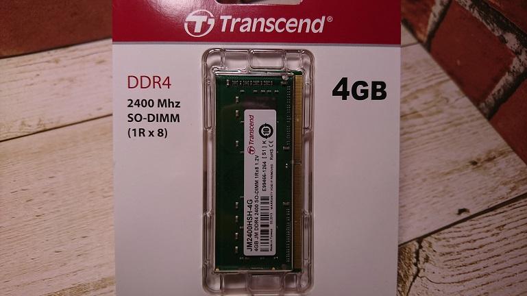 メモリ 4G