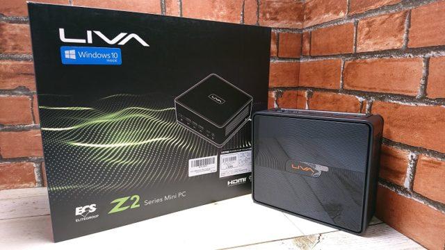 LIVA-Z2 箱と本体