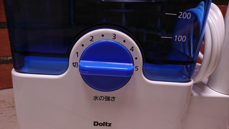 ジェットウォッシャー ドルツ EW-DJ61 水の強さ五段階切り替えできる