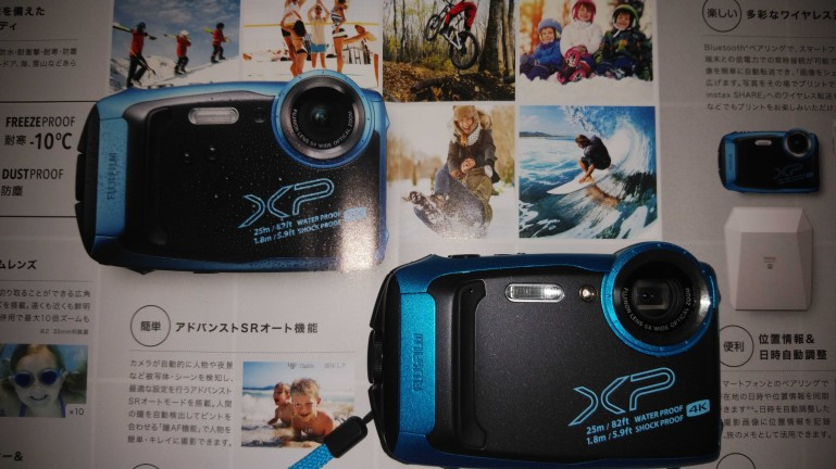 finepix-xp140