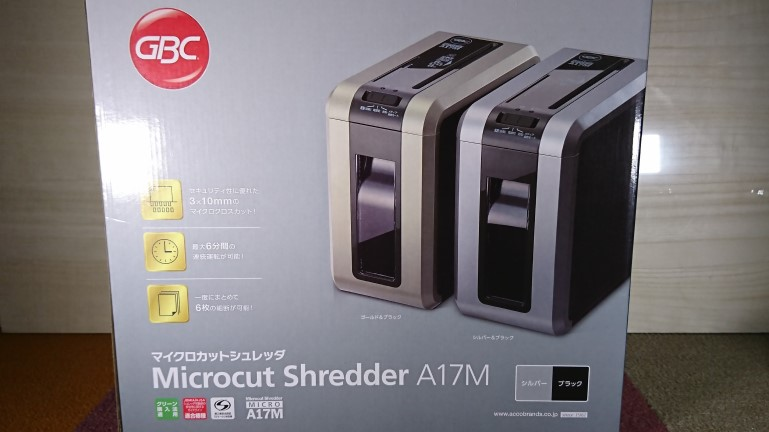 Microcut Shredder A17M 箱