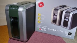 Microcut Shredder A17M アイキャッチ