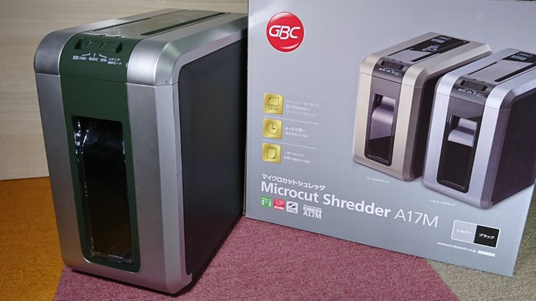 Microcut Shredder A17M アイキャッチ