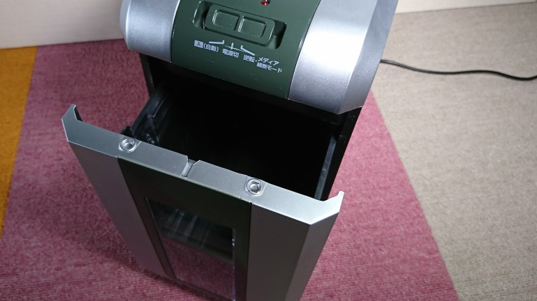 Microcut Shredder A17M ゴミ箱
