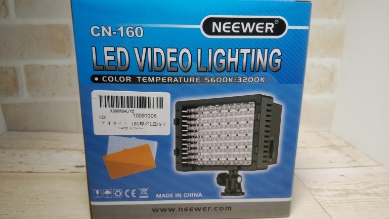 LEDライト 箱