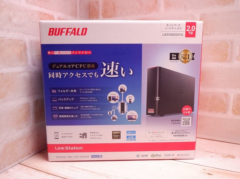 BUFFALO NAS LS510D0201G 箱
