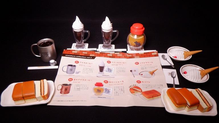 コメダ珈琲店ミニチュアコレクション2 色々5種類
