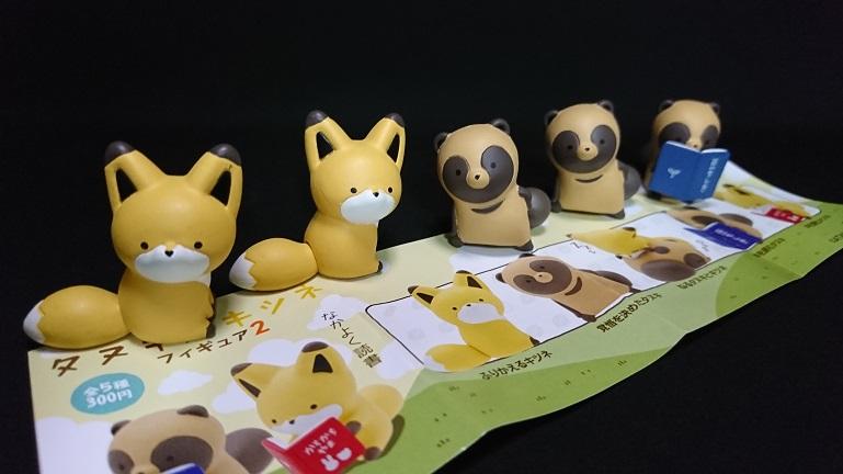 タヌキとキツネ フィギュア2 5体