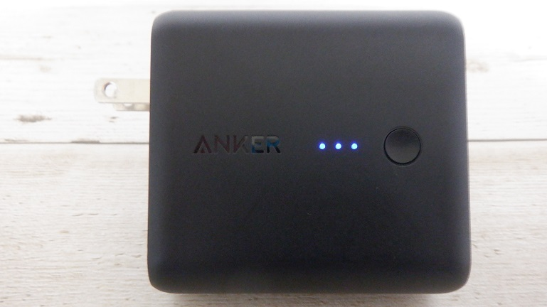 Anker PowerCore Fusion 5000 LEDランプでわかる電池残量