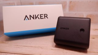 Anker power core fusion 5000 アイキャッチ