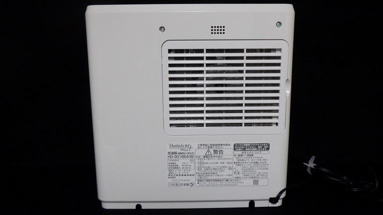 ダイニチ加湿器HD3016E4の背面
