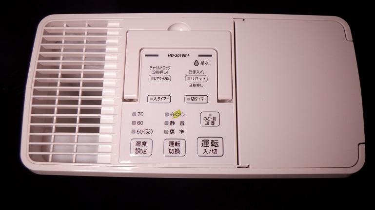ダイニチ加湿器HD3016E4 操作パネル部分