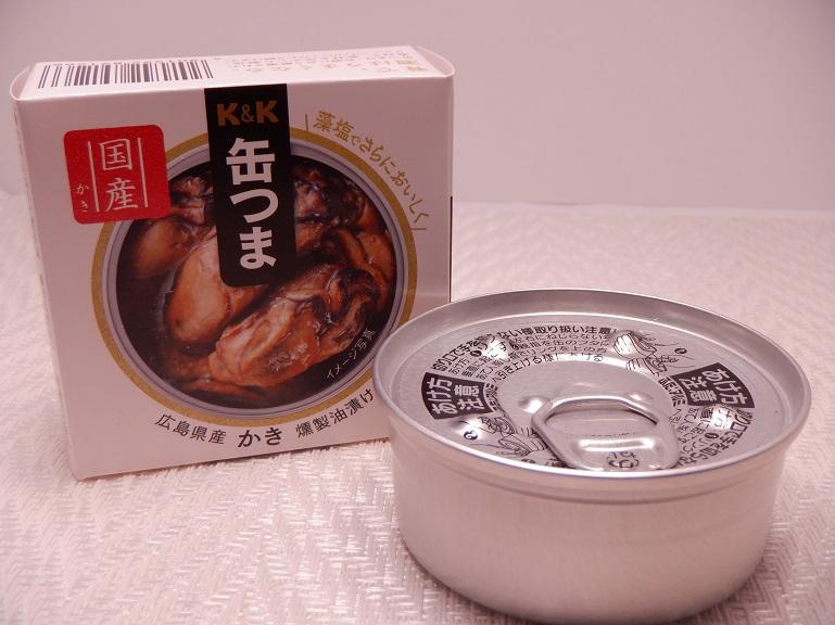 缶つま かき1