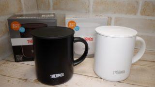 サーモス真空断熱マグカップ 黒と白