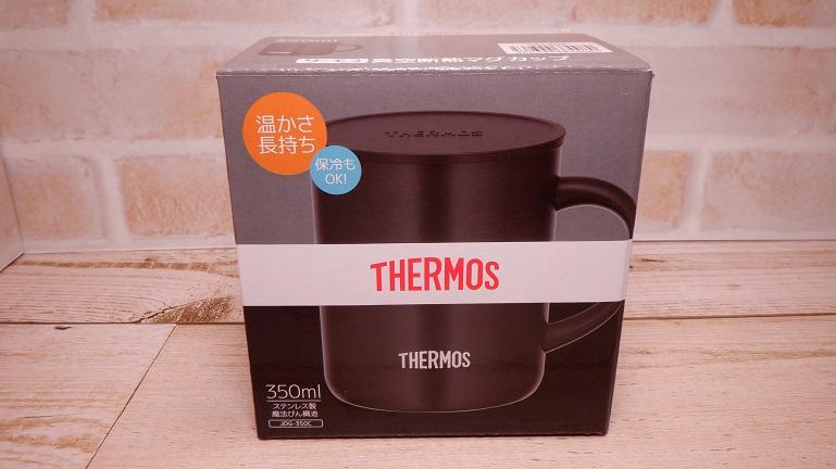 サーモス真空断熱マグカップ2