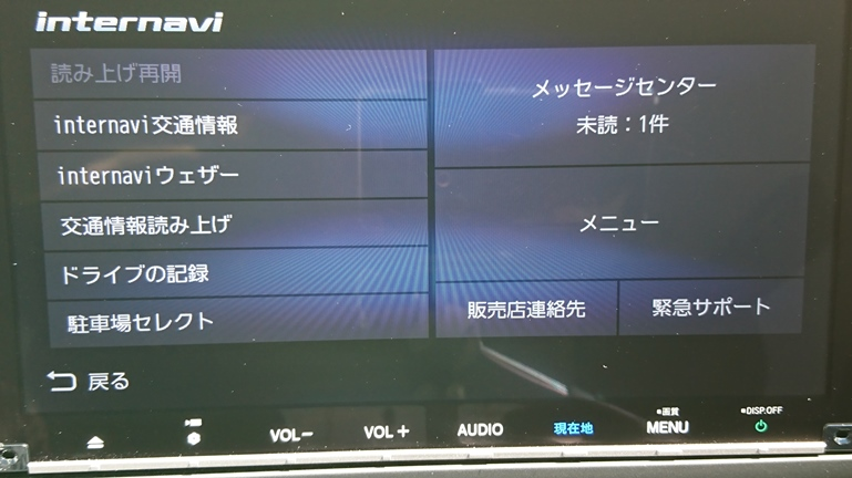 新型フリード 純正ナビ VXM-207VFNi 3