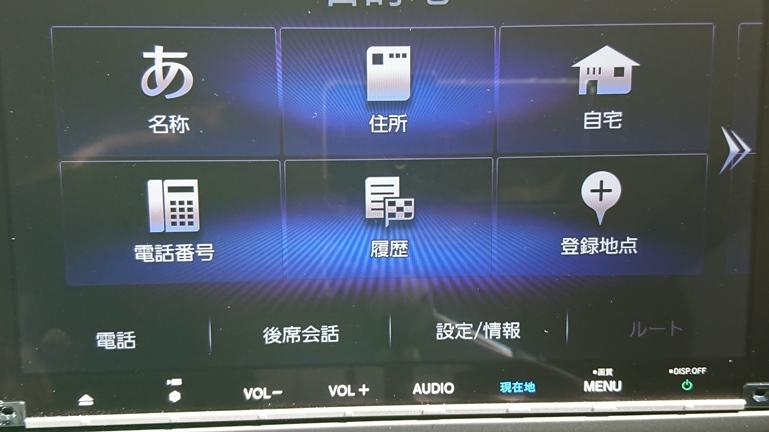 新型フリード 純正ナビ VXM-207VFNi 4