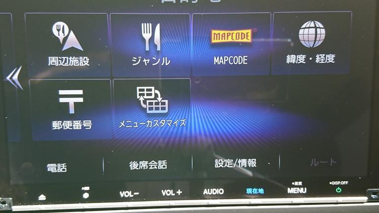 新型フリード 純正ナビ VXM-207VFNi 5