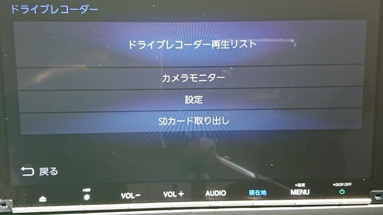 新型フリード 純正ナビ VXM-207VFNi ドラレコ