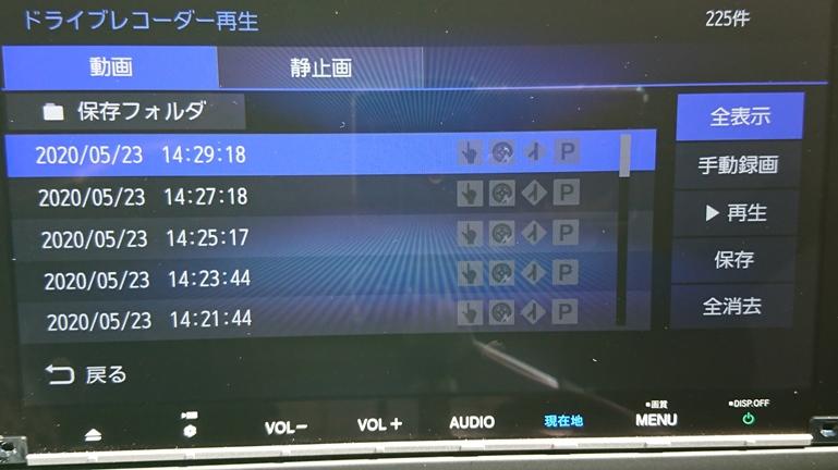 新型フリード 純正ナビ VXM-207VFNi ドラレコ再生画面
