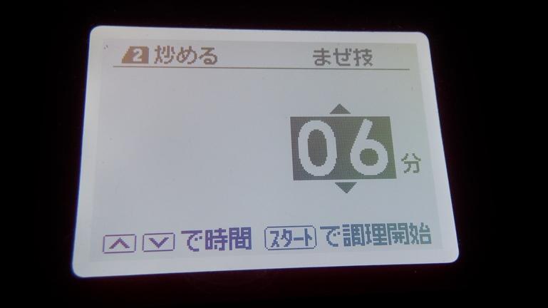 業務スーパー炒飯10
