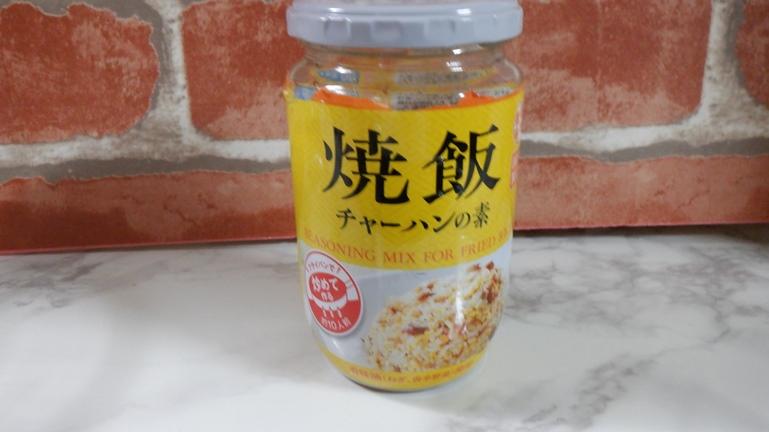 業務スーパー炒飯3