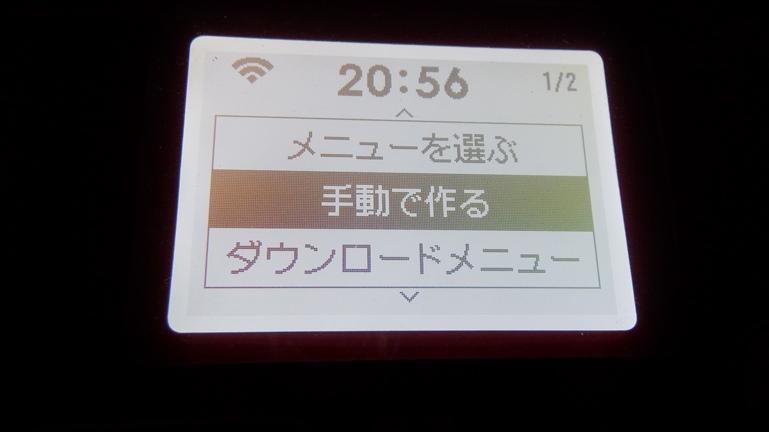 業務スーパー炒飯8