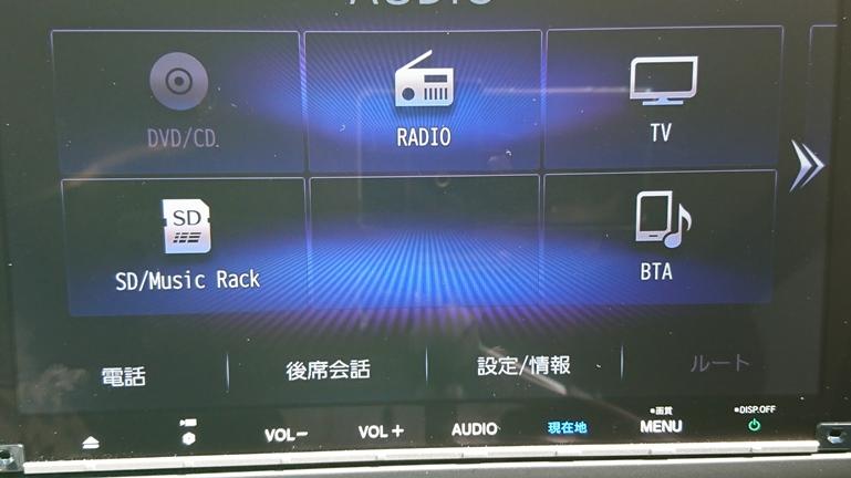 フリード HDMI