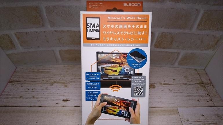 フリード HDMI ミラーキャスト