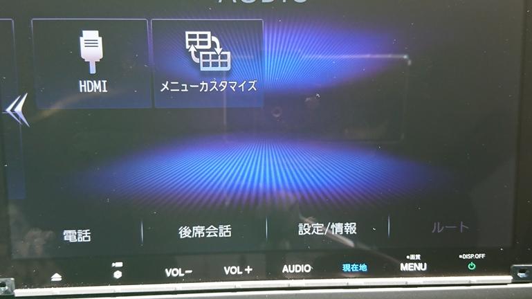 フリード HDMI 画面