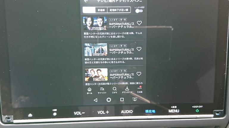 フリード HDMI スマホ画面ミラーリング 動画