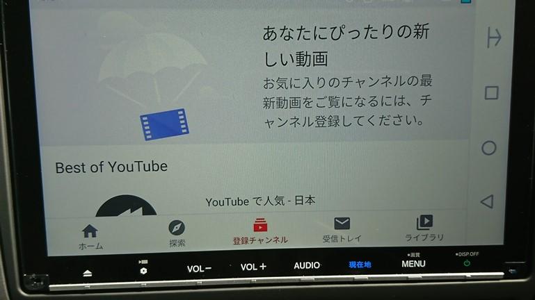 フリード HDMI スマホ画面ミラーリング Youtube