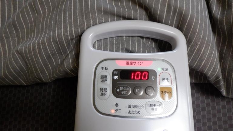 アイリスオオヤマ 布団乾燥機 カラリエ FKC3WP ダニ