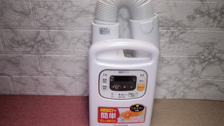 アイリスオオヤマ 布団乾燥機 カラリエ FKC3WP 正面