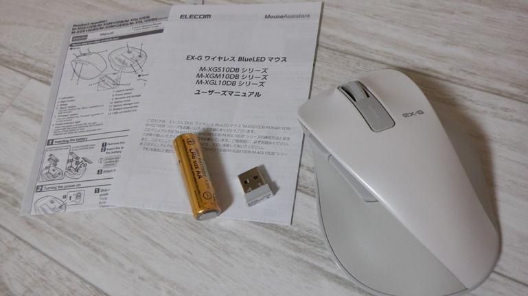 マウス エレコムM-XGL10DB 同梱品