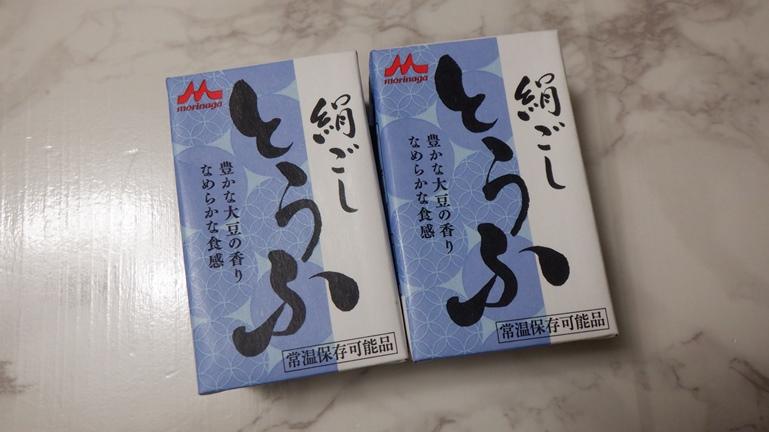 ホットクック 陳麻婆豆腐 豆腐
