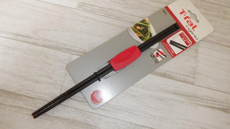ティファール 菜箸