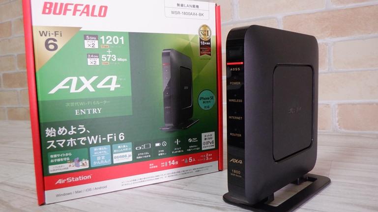wifi6ルーター バッファローAX4 本体と箱