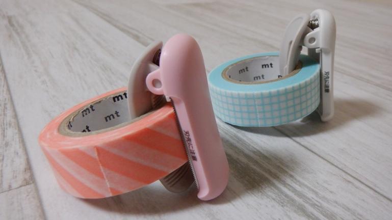 マスキングテープカッター カルカット ホワイト ピンク