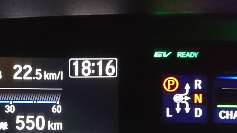フリードハイブリッドの実燃費 EV表示
