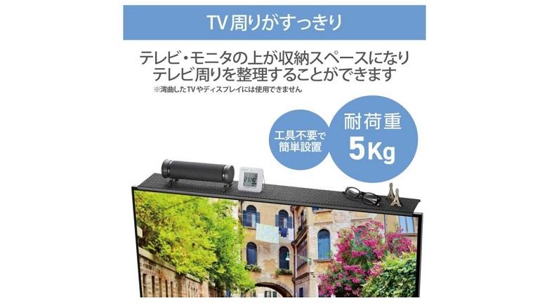 Amazonより引用 エレコム TV用アクセサリ90cm 耐荷重5Kg AVD-TVTS02BK