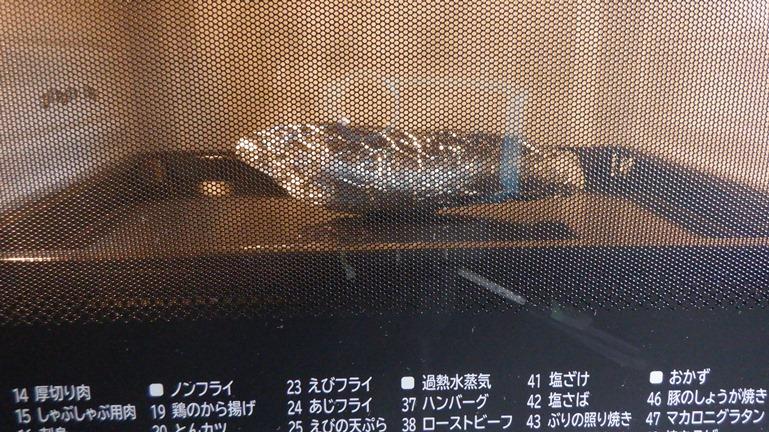 焼き芋 オーブン 160度80分に設定