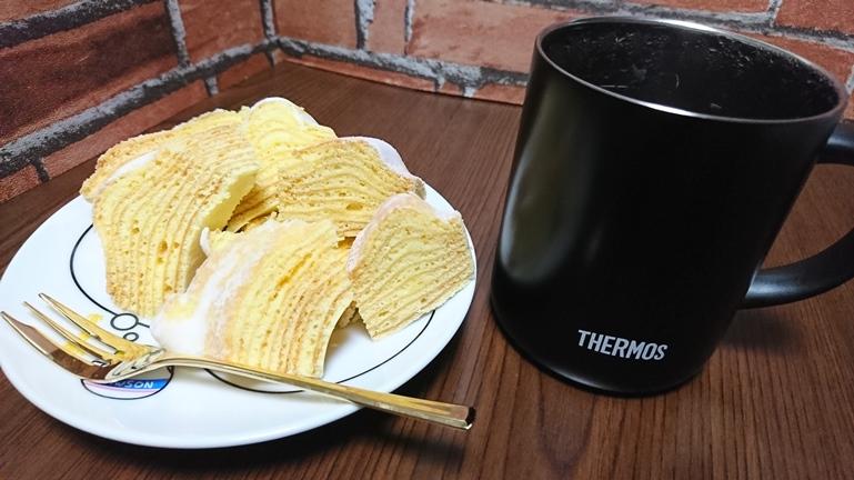 ねんりんや マウントバーム3山 コーヒーと