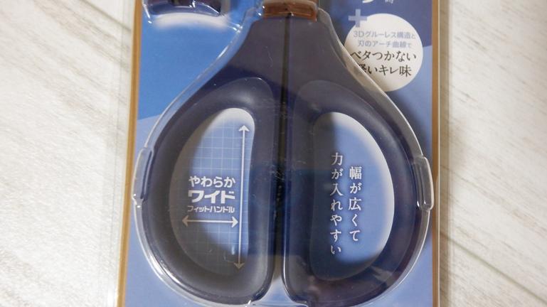 コクヨ サクサ ハサ-PT280DB パッケージ2