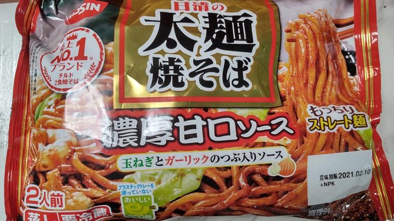 ホットクック 日清太麺焼きそば