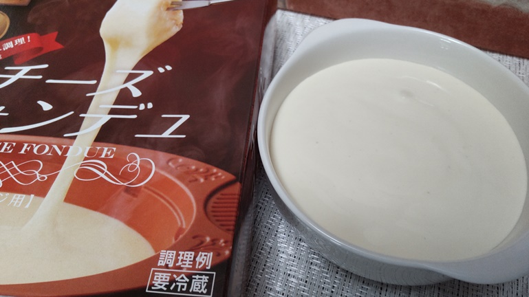 チーズフォンデュ QBBふぉんじゅ亭