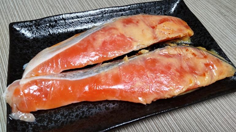 鮭西京漬け2切れ