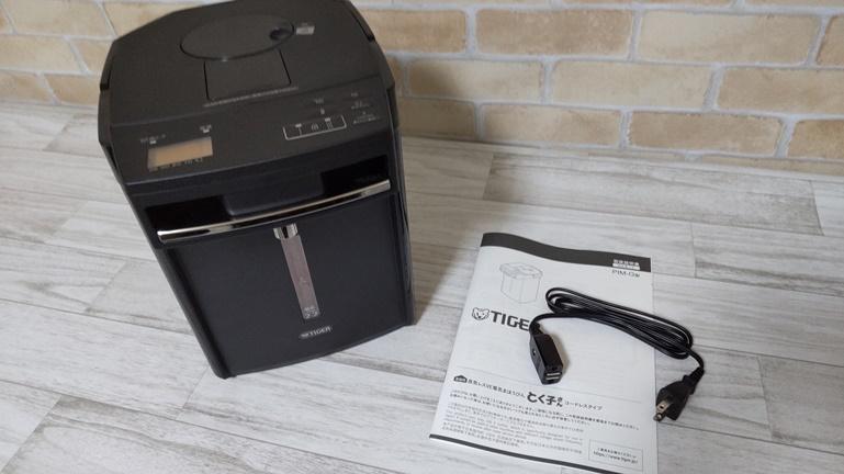 タイガー蒸気レス電気ポットPIM-G220 内容品