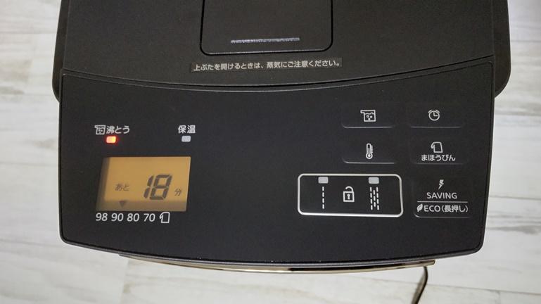 タイガー蒸気レス電気ポットPIM-G220 沸騰までの時間表示